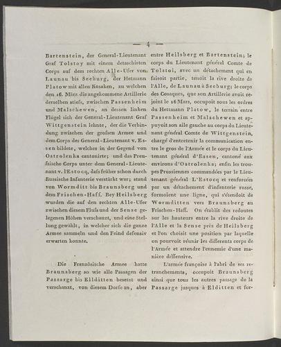 Item: Battle of Heilsberg, 1807 (Lidzbark Warminski, Warmian-Masurian Voivodship, Poland)